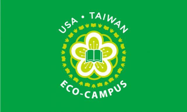 Eco-Campus-2